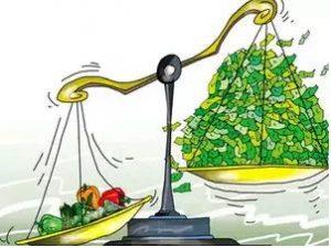que es la inflación
