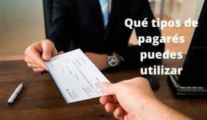 tipos de pagares